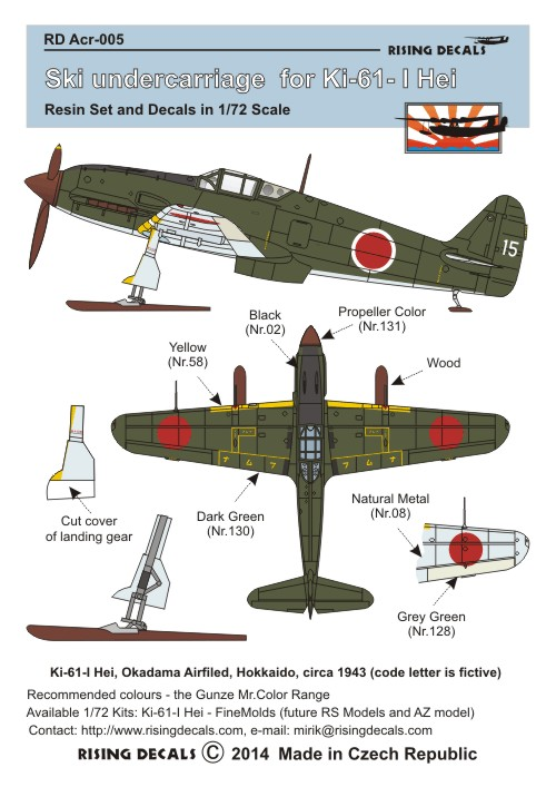 Print Scale 72-026 Decal for Republic P-47 Thunderbolt Part 1 1:72